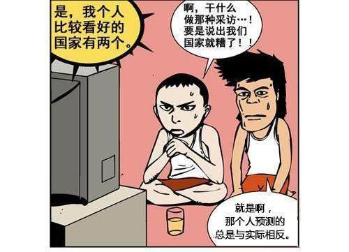 恶搞球王:漫画贝利预测日本进世界杯中国漫画家排行图片