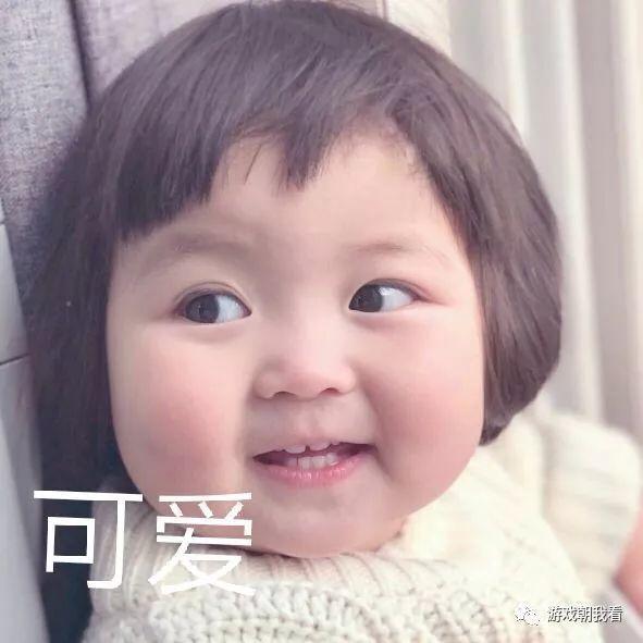 权衡二+可爱小女孩卖萌大餐表情合集图表情包聊天全套吃带字