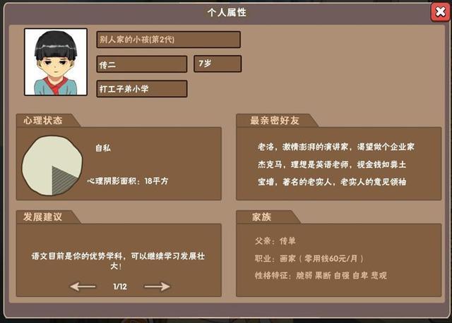《中国式家长》特长得奖?作文图鉴及初中上海英语教材作文图片