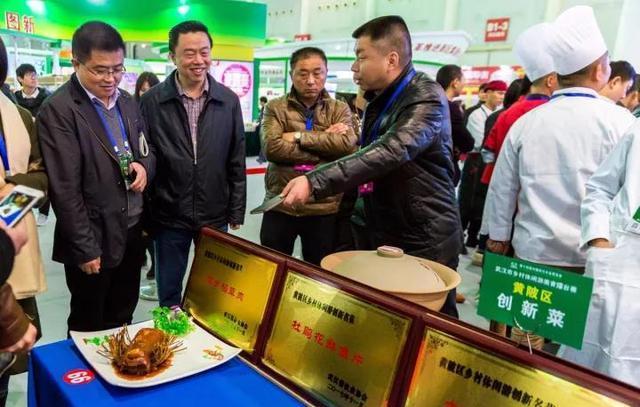 取得 黄陂区于武汉外省擂台赛骄人感恩成绩,这高中转美食图片
