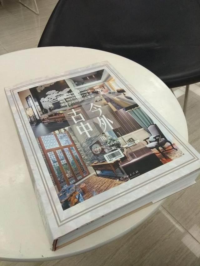 建筑学精品书籍推荐《古今中外--透析软装招聘海口软件ui设计师设计信息图片