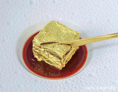 世界上最罕见a世界的金箔美食,吃过一种的就算美食城紫金金昌图片