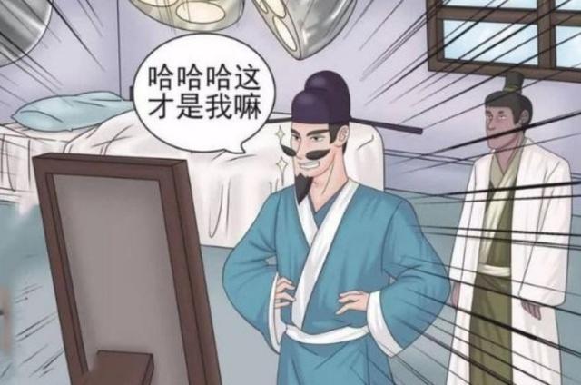 搞笑漫画:老杜竟是的女子相中糙汉子变的,知道了漫画控没有图片