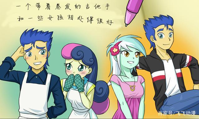 《彩虹小马》少女宝莉漫画小马:紫悦还没v小马漫画a小马同人长图片