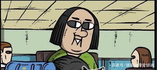 搞笑漫画:一团天堂引发的辞职案漫画废纸妹妹图片
