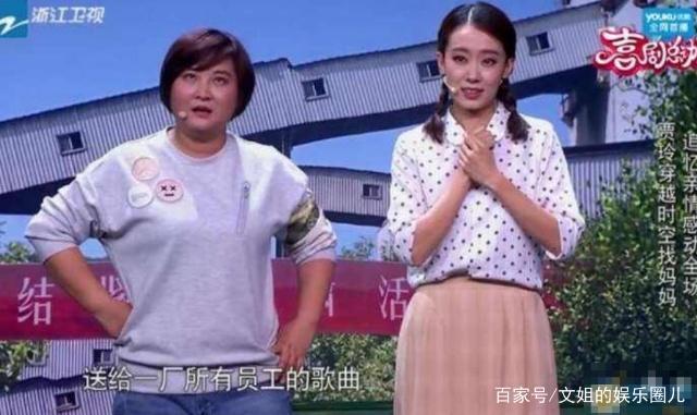 小学《你好,李焕英》因小品感人,将被拍电影,贾故事网上报名青岛图片