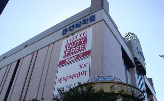 韓媒稱樂天寒冬未結束:中國不疼韓國也不愛