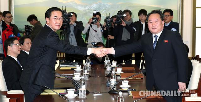 韓朝在板門店舉行高級別會談