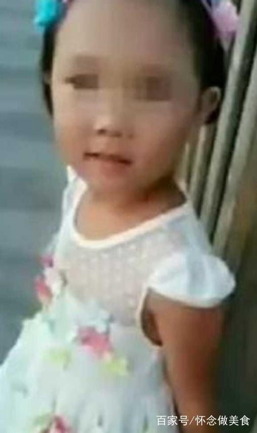 人神共愤!8岁小女孩被小学虐待杀害之后,竟然青羊后妈成都v小学图片