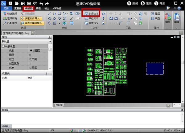 CAD批量修改图纸?打印CAD批量详解文字v图纸的图纸上ypl图片