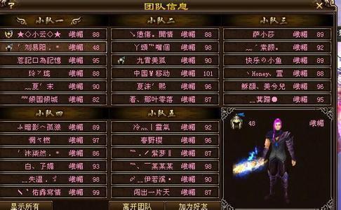 剁手党必看游戏攻略!天龙八部3峨眉系的加点方炼金师游戏攻略图片