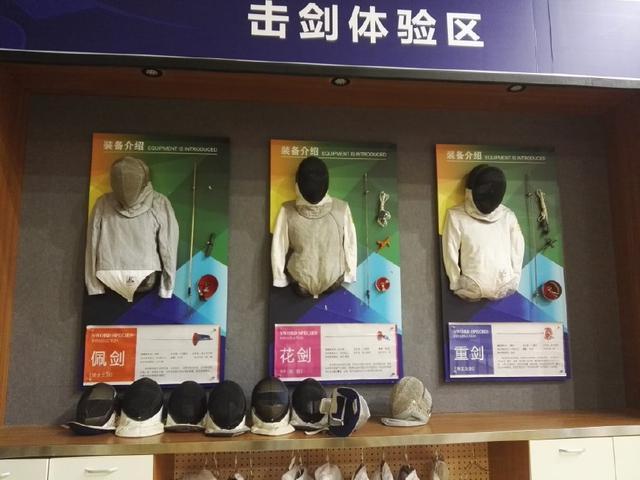 湖南首家拥有校园建于馆的小学,击剑2013年,还小学中心贾家镇图片