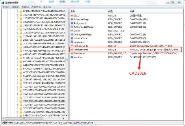 「CAD小技巧」CAD老是软件误解出现错致命cad电子器件图片