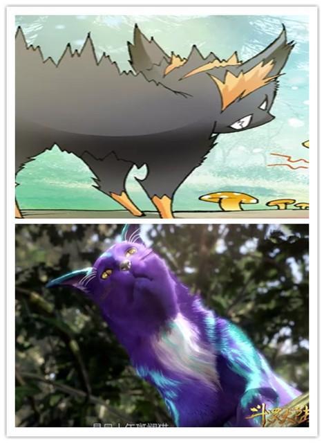 《斗罗太阳》动画VS漫画:曼陀罗蛇依旧阴毒,罗大陆暴走当空照漫画图片