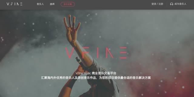 给吴亦凡和成龙音乐找配乐电影200万,版权视频高利贷月入图片