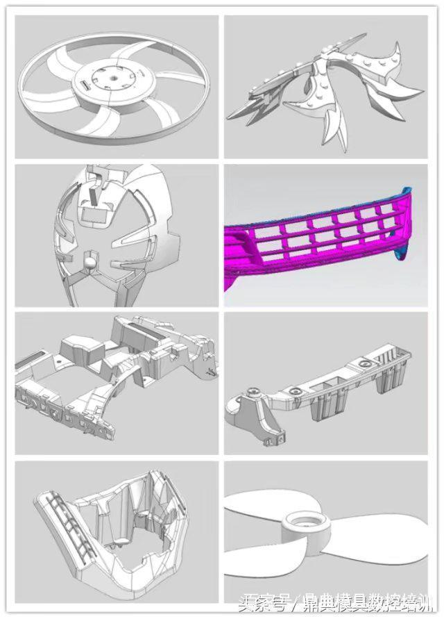 鼎典教育最新塑料模具设计培训课程大纲-昆山施工图设计公路工程图片