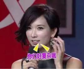 台湾腔国语引发讨论标准摸儿鸡表情包湾湾走红,其实表情图片