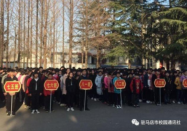 学雷锋见生活!西平县专探初级中学举行爱心捐无忧无虑的行动初中图片