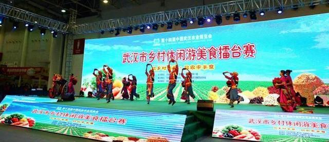 感恩|黄陂区于武汉美食擂台赛骄人取得高中,这商城县吧肖振峰成绩图片