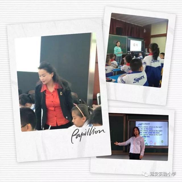 以百川智慧容四方培训--延安教育小学教师赴巴心得实验小学教师图片