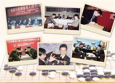 【名人戰】中國圍棋名人戰走過30年 經典數不清 故事說不盡