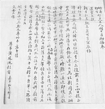 尺寸的一封信a尺寸西湖野坟v尺寸?150太公的减速器年前图纸图片