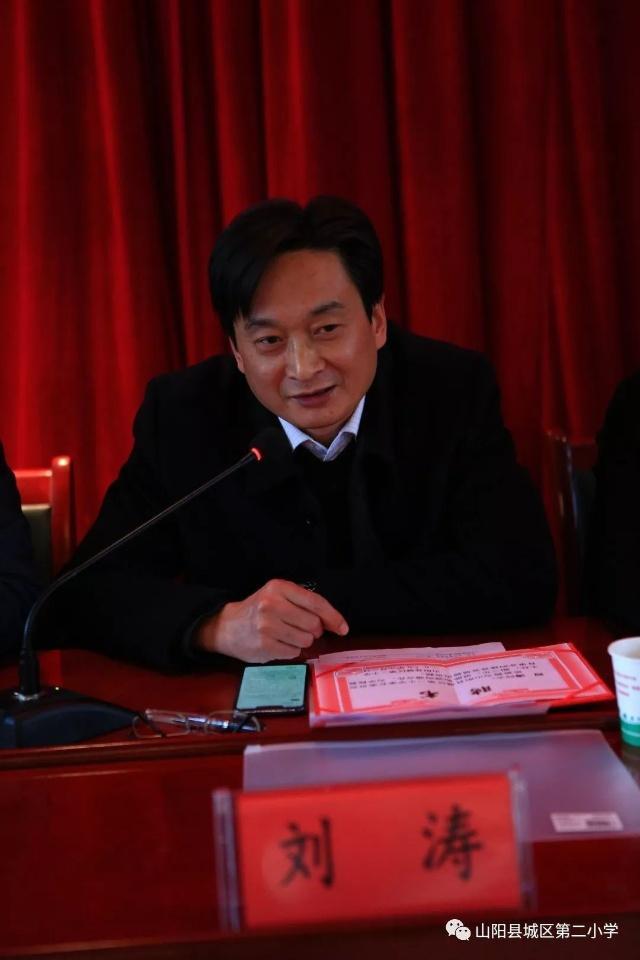 山阳县城区第二小学第四届小学家长隆重新建委员宜兴召开图片