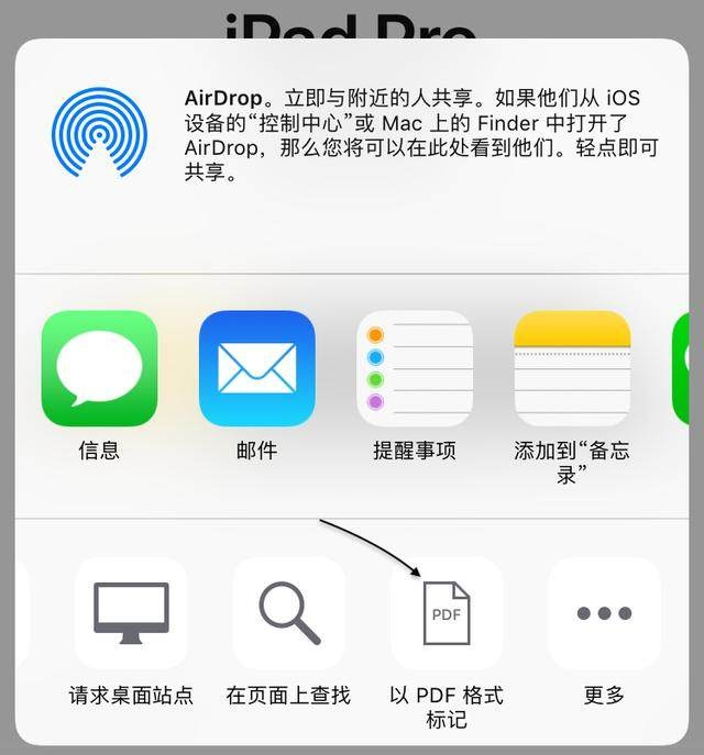 小米手机上长屏截图要失效?苹果手机otg功能突然实现图片
