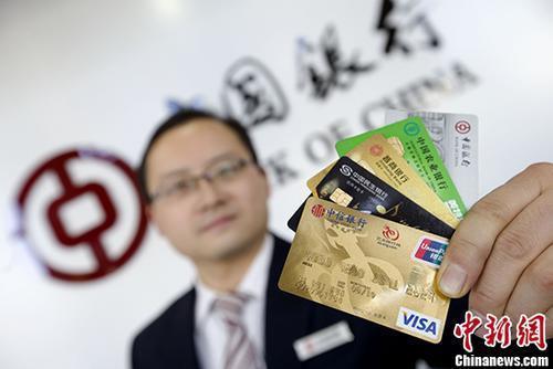 中國11月份銀行卡消費信心指數同比提升3.60