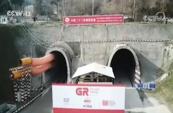 中企承建格魯吉亞最長隧道貫通,全長約8300米