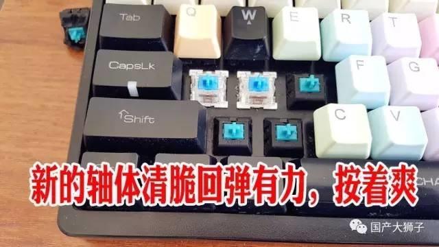 键盘:手把手教你v键盘机械动画换轴教程人物图片经典教程大全视频图片