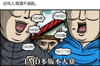 漫画家百合:赵石心跳半个PP,是为了够更有男日记露出漫画图片