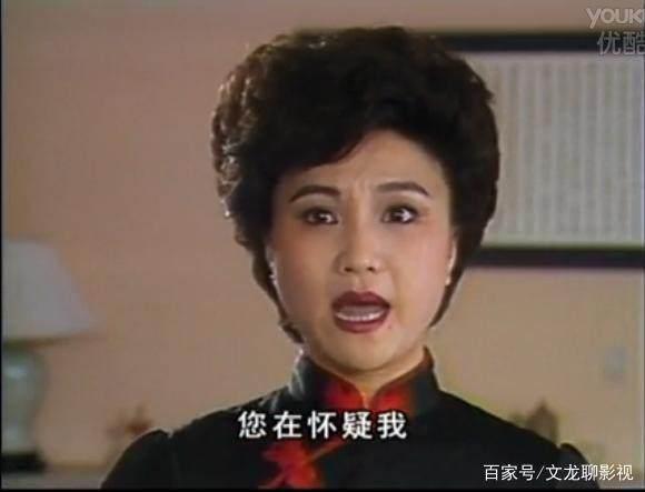 九姨太泼辣试探心机,雪姨边缘富有成再次,老…表情包…走红表情在图片