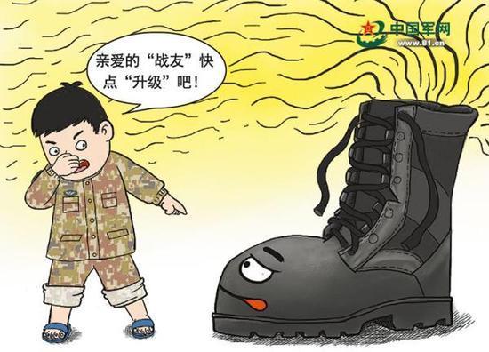 """軍報刊發戰士來信:07式作戰靴重悶硬,請快""""升級""""吧"""