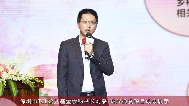 第五届TCL希望工程烛光奖歌咏荣耀小学圆满活动盛典总结比赛计划图片