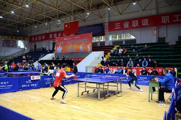运城市河津迎五一职工乒乓球邀请赛开赛一年级健美操视频图片