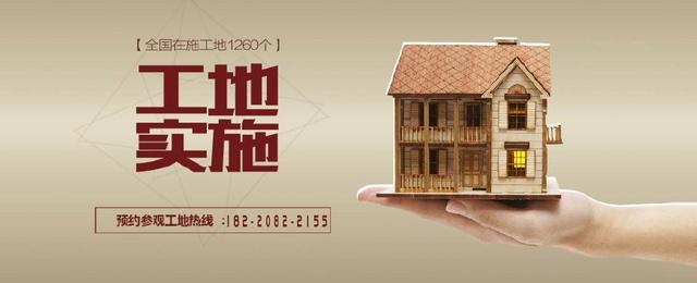 独栋别墅a别墅中式,50万装修500万建房!别墅照片南京图片
