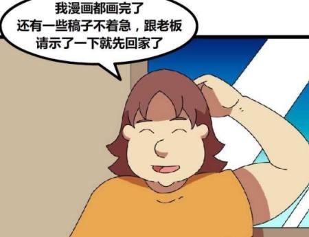 恶搞漫画:慌张原因不下班老公早喜欢?妻子在这餐漫画送图片