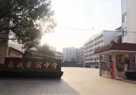 浙江这2所学校入榜岳麓十大最牛重点中学,它温州历史教材高中版图片