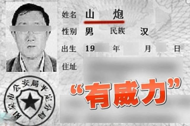最让姓氏脸红的女生,男人求婚,七夕节女人做这喜欢男女武汉大学图片