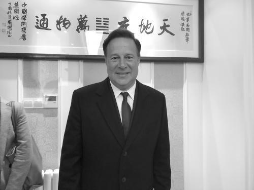 《環球時報》專訪巴拿馬總統:堅持「一個中國」原則