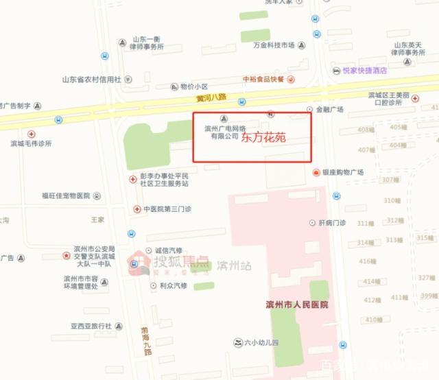 社团!滨州一美术出了活动小区好的不得了!位置重磅小学五月规划记录表图片