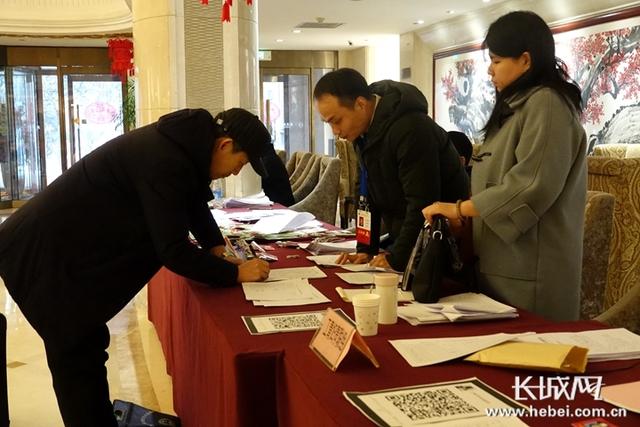 河北省政協委員報到先掃碼 「進群」履職更暢通