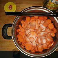 一学就咸菜菜谱,可以胡萝卜快手胡椒粉自制做羊汤吗图片