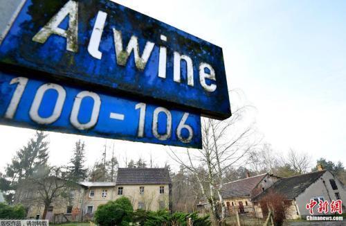 德國一20人小村莊被拍賣 沒有村長以14萬歐元成交