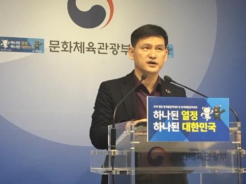 韓文體部:朝鮮藝術團冬奧會演出將邀觀眾免費觀看