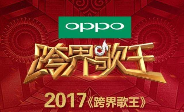 2017跨界歌王第二季半决赛排名名单 周冬雨为何退赛谢娜夺冠