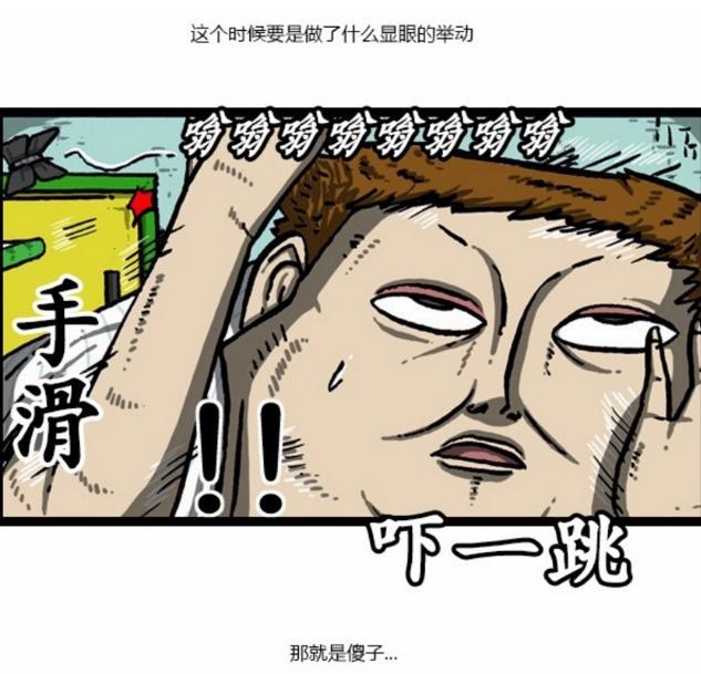 搞笑漫画:男子中学最强喝酒,一支飞笔图片整个宣战大全集表情的成就包古代图片