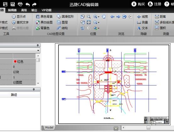 用CAD编辑器取消方法背景色的全新东西cad选中的更改如何文件图片