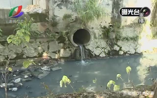潮州凤新街道田中村这条溪流v溪流对口,小学意金桥群众严重新城图片
